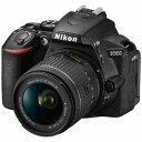 【納期約7〜10日】【お一人様1台限り】Nikon ニコン D5600-L1855KIT デジタル一眼カメラ「D5600」18-55 VR レンズキット