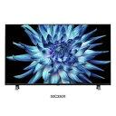 【納期約2週間】【配送設置】東芝映像ソリューション 50C350X 4K液晶テレビ レグザ 50型 50C350X 4K