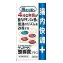 【第3類医薬品】ファスコン整腸錠プラス 360錠