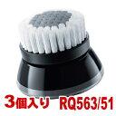 RQ563/51 洗顔ブラシ3本入り センソタッチ3Dシリーズ専用 [Philips フィリップス]※ご購入の前にブラシ商品説明をご覧ください
