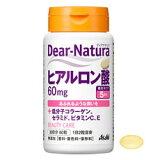 Dear-Natura ディアナチュラ ヒアルロン酸 60粒入り(30日分)
