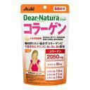 ディアナチュラスタイル コラーゲン 60日分(360粒) Dear-Natura Style[アサヒフード&ヘルスケア]