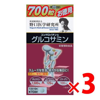 Noguchi Medicine Research Institute, Chondroitin & Glucosamine 700 grain (approximately 70 days min) x 3 set (4954007017812)