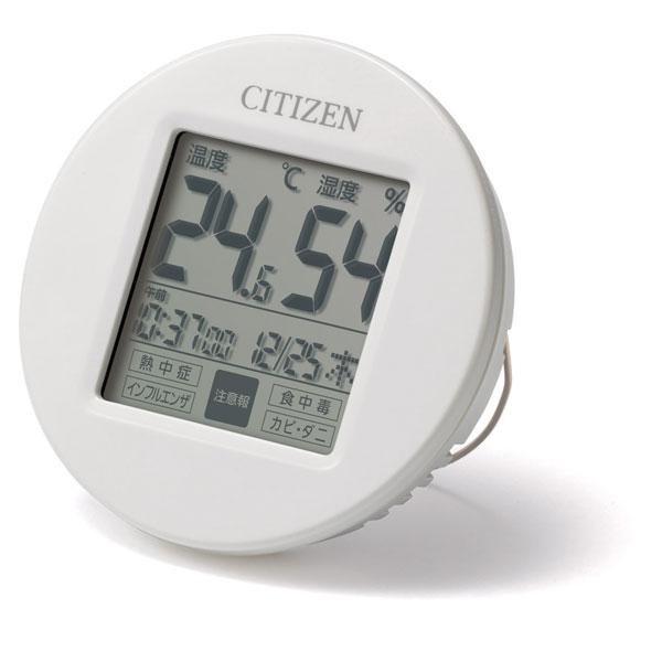 CITIZEN(シチズン)時計ライフナビプチB温湿度計高精度温度・湿度計... 【楽天市場】CI