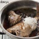 dancyu(ダンチュウ)ステンレス煮魚鍋30cm(目皿・ターナー付)DA-22 IH対応 日本製