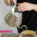 HARIO(ハリオ) V60 ドリップケトル・ヴォーノ1.2L VKB-120HSV 【あす楽対応】【日本製】 コーヒーポット ケトル 細口 おしゃれ 引っ越し祝い ドリップコーヒー ドリップポット ギフト