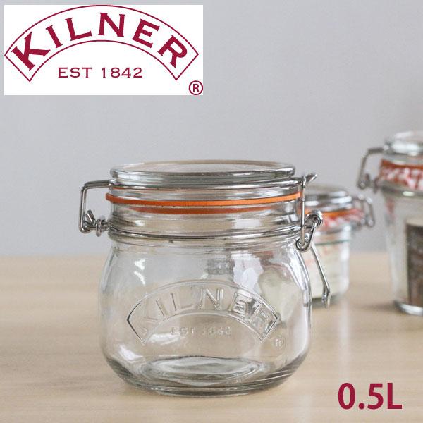 KILNER ROUND CLIPTOP JAR 0.5Lキルナー クリップ式 ガラス保存瓶 ジャー【あす楽対応】