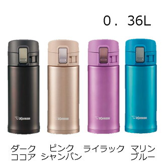 Zojirushi ( ZOJIRUSHI ) stainless steel bottle 360 ml SM-KB36 fs04gm