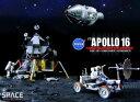 1/72 ドラゴン NASA アポロ16号 CMS(司令船/機械船) 月着陸船 月面探査車 デカルト高地の探査