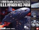 1/850 バンダイ スタートレック U.S.S.ヴォイジャー NCC-74656