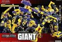 Maketoys トランスフォーマー GIANT ジャイアント (Yellow ver.) MTCM-01DX