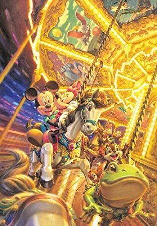 テンヨー ジグソーパズル 2000ピース ディズニー ふたりのメリーゴーラウンド ふたりのメリーゴーランド