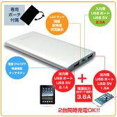ポケモンGOにも最適!Cellevo モバイルバッテリー 10000mAh 充電ケーブル付属 iPhone iPad Android スマホ Wi-Fiルータ対応 大容量 4.7インチ シルバー EP10000F-SL