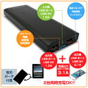 ポケモンGOにも最適!Cellevo Stick 14000mAh (ブラック)大容量 モバイルバッテリー iPhone6s/6sPlus/6/6Plus/5s/5c/5/iPad/Xperia/Galaxy/各種スマホ/タブレット/Wi-Fiルータなどに対応 急速充電対応 超簡単!高耐久ナイロンケーブル付属!EP14000SB-BK