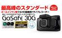GoSafe 30G PAPAGO!(パパゴ) ドライブレコーダー 32GB microSDカード付属/最大128GB対応GS30G-32G【送料無料】あす楽