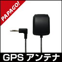 PAPAGO!(パパゴ) 専用 国内正規品ドライブレコーダー専用GPSアンテナケーブル 国内正規販売 ...