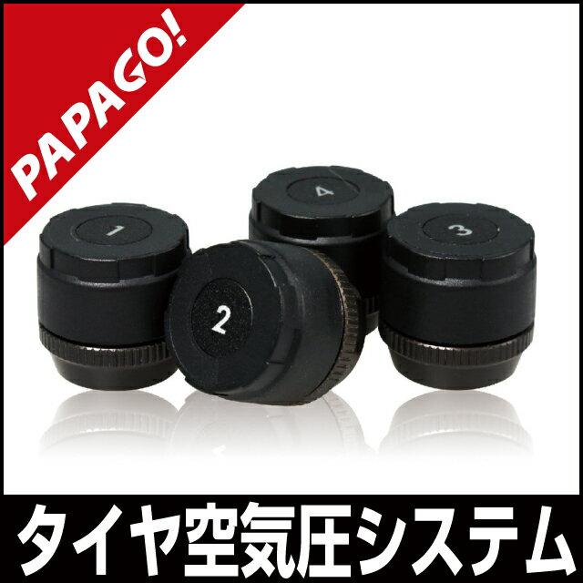 【ジャンク品】PAPAGO ドライブレコーダー Pシリーズ対応 GoSafe TPMS 700タイヤ 空気圧 モニタリングシステム バルブ キャップ型小型 軽量 ワイヤレスセンサー 保証:初期不良1週間のみ