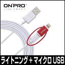ONPRO 2in1【iPhone7/7s iPhone6 ...