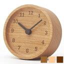 置き時計【送料無料】【Lemnos レムノス】MUKU desk clock ムク デスク クロック LC12-05 置度計 木目 ナチュラル カントリー 時計 おしゃれ 人気 デザイン インテリア 北欧 クロック 楽天 305252
