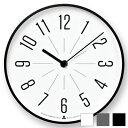 掛け時計【送料無料】【Lemnos レムノス】JIJI ジジ AWA13-03 掛時計 置き時計 掛け置き 粟辻デザイン AWATSUJI design 壁掛け 壁掛け時計 時計 おしゃれ 人気 デザイン インテリア 北欧 クロック 楽天 305252