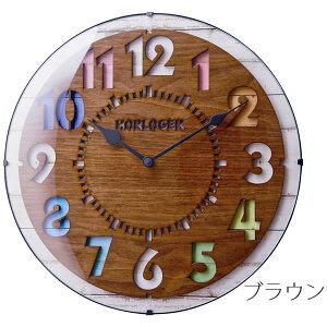 掛け時計/FORLI/フォルリ/電波時計/電波掛け時計/アナログ掛け時計/インターフォルム掛け時計