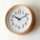 掛け時計【ポイント10倍&送料無料】【Lemnos/レムノス】Clock B /クロックB /YK14-06/掛時計/木目/壁掛け/壁掛け時計/時計/おしゃれ/人気/デザイン/インテリア/北欧/クロック AL CLOCK