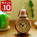 【ポイント10倍】置き時...