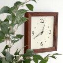 3240円以上ご注文で送料無料中 掛け時計 リブクロック スクエア Laluz ラルース 木製 置時計 壁掛け時計 ナチュラル かわいい おしゃれ シンプル アンティーク 北欧 楽天 305252