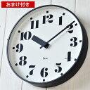 タカタレムノス リキ パブリッククロック 掛け時計 WR17-06 WR17-07 WR17-08 Lemnos RIKI PUBLIC CLOCK 公園の時計 シンプル モダン 日本製 渡辺力 リキクロック 壁掛け時計 おしゃれ ギフト プレゼント