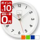 【ポイント10倍】掛け時計【 送料無料】【Lemnos レムノス】kitchen clock キッチンクロック T1-025 掛け時計 壁掛け スタンド付 置き時計 置時計 壁掛け時計 掛時計 時計 かわいい 人気 デザイン インテリア 北欧 クロック 楽天 305252