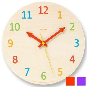 掛け時計【ポイント10倍&送料無料】【Lemnos/レムノス】paletteパレット/PC08-16/PC08-17/掛け時計/置き時計/掛け置き時計/壁掛け時計/掛時計/時計/クロック/デザイン/インテリア/子供部屋