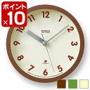【ポイント10倍】掛け時計 【Lemnos レムノス】sweets clock スイーツクロック Sサイズ T1-0223 置き時計 壁掛け時計 掛時計 時計 掛け置き時計 掛け置き兼用 クロック デザイン インテリア かわいい おしゃれ 北欧 楽天 305252