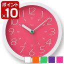 【ポイント10倍】掛け時計 【Lemnos レムノス】Fruits clock フルーツクロック Sサイズ PC10-02S 掛け時計 置き時計 山本章 掛け置き時計 壁掛け 壁掛け時計 掛時計 時計 おしゃれ かわいい 人気 デザイン 子供部屋 楽天 305252