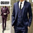 スーツ メンズ ホストスーツ 3P スリーピース 送料無料 インポート 3Pスーツ 3ピーススーツ スリムスーツ セットアップ 上下セット テ..