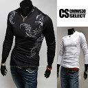 ロングTシャツ メンズ ロンT インポート 長袖 Tシャツ トライバル柄 個性的 30代 40代 大人 スタイル