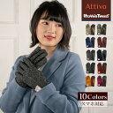 スマホ対応 Attivo/Harris Tweed ハリスツイード 革手袋 ユニセックス 羊革(ラムスキン) 10色/3サイズ ATHT01 レディース 革 レザー スマートフォン対応 スマホ手袋