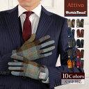 スマホ対応 Attivo/Harris Tweed ハリスツイード 革手袋 ユニセックス 羊革(ラムスキン) [10色/3サイズ] [ATHT01]メンズ 革 皮 レザー スマートフォン対応 スマホ手袋