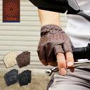 楽天Allegretto 手袋 ファー マフラーAttivo 革手袋 オープンフィンガーグローブ メンズ 春夏 羊革(ラムスキン) [全4色/4サイズ][ATKU034]男性用 レザーグローブ ドライビンググローブ グローブ 本革 本皮 手袋 夏用 バイク ギフト