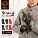Attivo スマホ対応 メンズ 本革手袋 カシミヤ100%裏地 羊革 [全6色/3サイズ] [ATLC001]極上な手触り 男性用 レザーグローブ 本革 本皮 手袋 通勤 通学 ギフト プレゼント