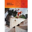 トランスワールド TRANSWORLD/RIDDLES IN MATHEMATICS DVD、ブルーレイ