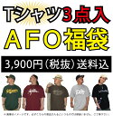 �yAFO���܁zT�V���c 3�_��聏3900 ���� �����Y T�V���c ���� �������� ���� �A���J�W