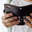 手帳型本革ケース専用 ストラップホール iPhone 6 Plus ケース Xperia Z3 Compact SO-01G SOL26 SO-02G ペア カップル 人気 名入れ プレゼント 携帯 スマホ スマートフォン 名前入り オーダーメイド