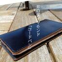 スマホケース iphone xs max iphone8 ケ...