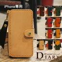 スマホケース 手帳型 iphone11 ケース iphone...