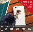 iphone7 plus ケース ハードケースXperia z5 premium z4 z3 comapct iPhone 6 5 4 4s 全機種対応 スマホケース アイフォン6sプラス エクスぺリアz5 名入れ イニシャル so-02h so-03h so-01h sov32 so-04g so-02g ハード おしゃれ アイフォン6sプラス xperiaz5 05P01Oct16