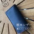 【ネイビーEdition】 iphone7手帳ケース本革 日本製 スマホケース 手帳型 全機種対応 本革 galaxy s7 edge iphone6s iphone7 plus 手帳ケース xperiaz5 premium sc-02h xperia x performance アイフォン7プラス 左利き可 おしゃれ ブランド ギャラクシーs7エッジ 05P03Dec16
