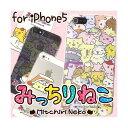 iphone6splus ケース iphone6 PLUS ケース iPhone 6 Plus iphone6s ケース アイフォン6 ケース アイフォン6s ケース ペア iphone ケース おもしろ iPhone5c iphoneSE ケース ハードカバースマホケース おしゃれ かわいい ペア カップル 名入れ イニシャル 05P03Dec16