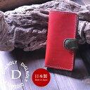 スマホケース iphone8 ケース iphone x ip...
