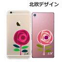 スマホケース iphonexs max iphone8 ケー...