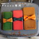 スマホケース iphone11 ケース iphone11 p...